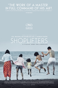 Shoplifters movie playing in High River